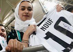 تصاویر منتخب از زنان عربستانی تماشگر بازی سوپر کاپ ایتالیا