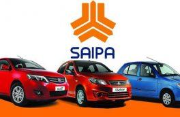 لیست جدید قیمت خودروهای تولید سایپا اعلام شد/ جدول