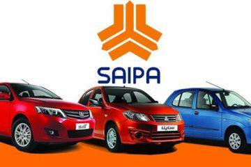 توضیحات سایپا در خصوص نرخ جدید خودروها+جدول قیمت