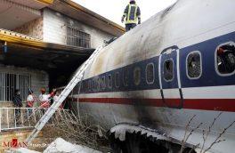تصویر ویژه ای که رویترز از سقوط هواپیمای بوئینگ ۷۰۷ ایران انتشار داد