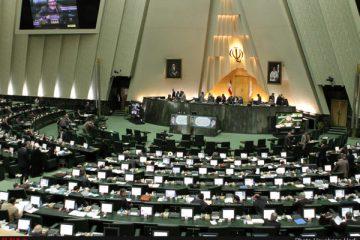 ممنوعیت واردات کالاهای خارجی دارای مشابه ایرانی