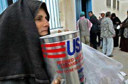 پایان پروزه های امدادی واشنگتن در فلسطین