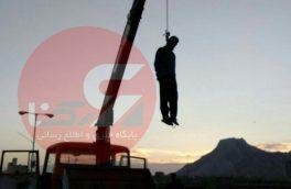 صدام ایرانی اعدام شد/ تصویر