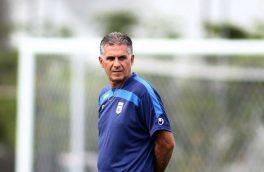 درس اخلاق فدراسیون فوتبال کلمبیا به کیروش