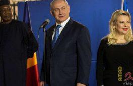 سفر رسمی نتانیاهو  به چاد