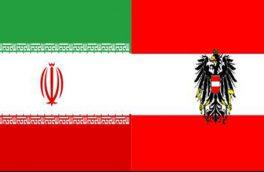 پنجمین نشست کارگروه انرژی ایران و اتریش در وین برگزار شد