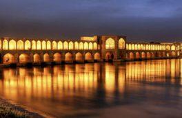 پل خواجوی اصفهان در مالزی!/ تصویر