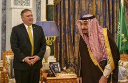 توئیت تازه پمپئو درباره ایران و رایزنی با پادشاه عربستان