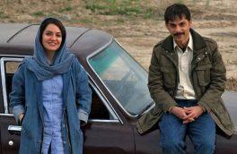 عاشقانه پیمان معادی و مهناز افشار در فیلم تازه/ تصویر