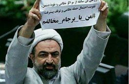 کشف منبع بوی بد تهران توسط رسایی!