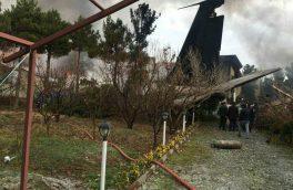 تصاویر سقوط هواپیما باری در صفادشت