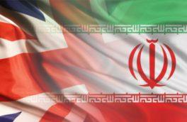 سفیر ایران در لندن به وزارت خارجه انگلیس احضار شد