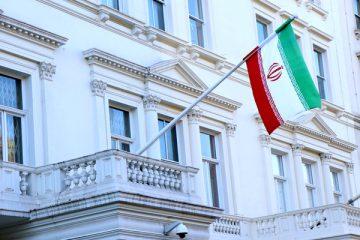 تحرکات برخی از عناصر الاحوازیه در برابر سفارت ایران در هلند