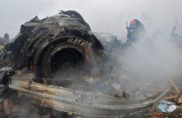 اسامی جانباختگان حادثه سقوط هواپیمای ارتش