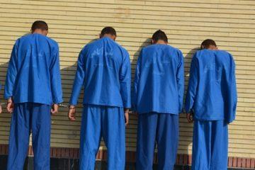 دستگیری سارقان ۵ میلیارد تومانی