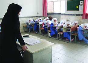 پرداخت حق التدریس معلمان با شروع سال تحصیلی