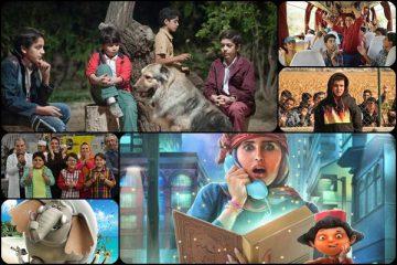 سینما در تابستان برای کودک فیلمی ندارد
