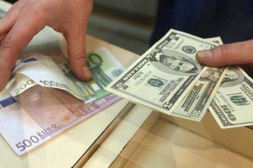 کاهش ۱۵۰ تومانی قیمت دلار